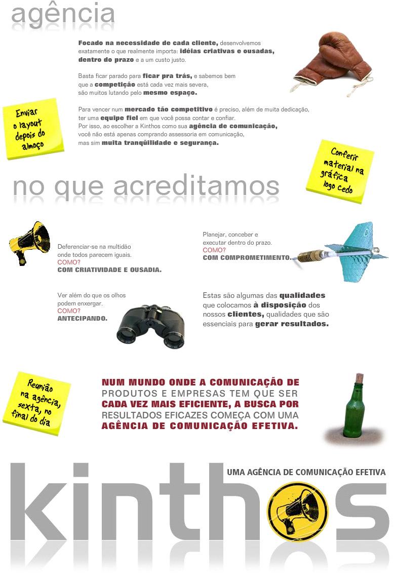agencia5os