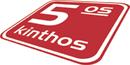 kinthos (5os)